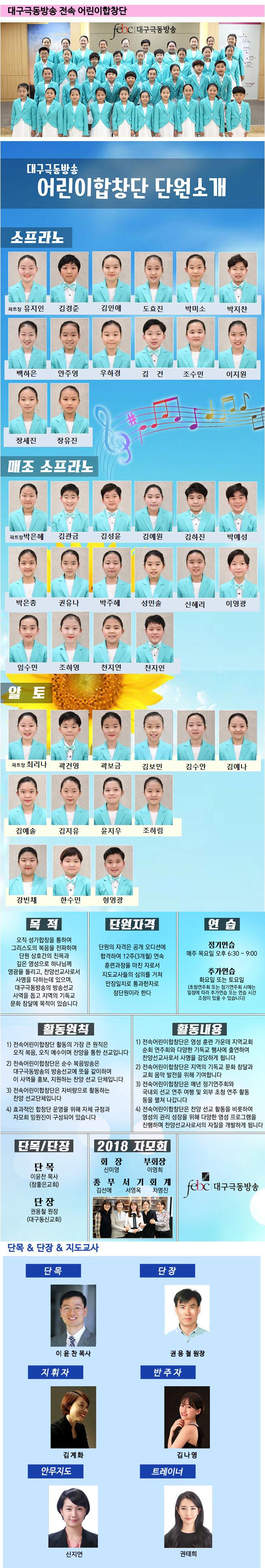 어합수정(2019.7.27).jpg