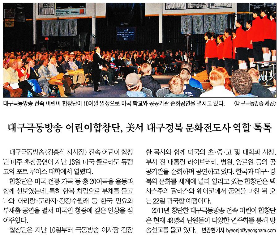 영남일보_0919기사.jpg